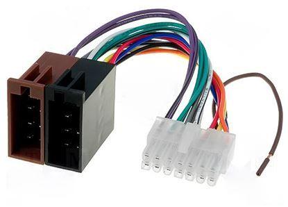 Kenwood ISO adapter ZRS-30 14 pin za auto radio ( 60-088 )