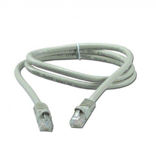 NN UTP mrežni kabl CAT.5E 2m ( KABT12 )