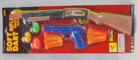 Hk Mini igračka puška i pištolj sa patkicama ( 6200257 )