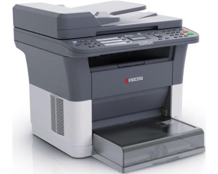 Kyocera ECOSYS FS-1120MFP multifunkcijski uređaj
