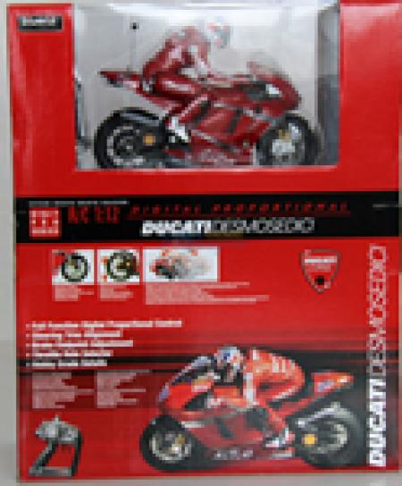 Silverlit Motor Ducati na radio kontrolu ( SI83612 )