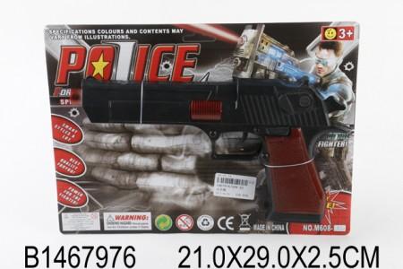 Dečija igračka pištolj ( VI1467976 )