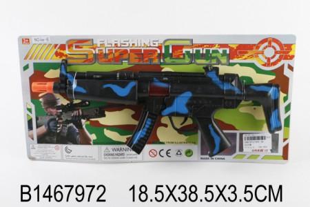 Dečija igračka puška ( VI1467972 )