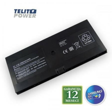 Baterija za laptop  HP PROBOOK 5310M 538693-271 HP5310P9    ( 744 )