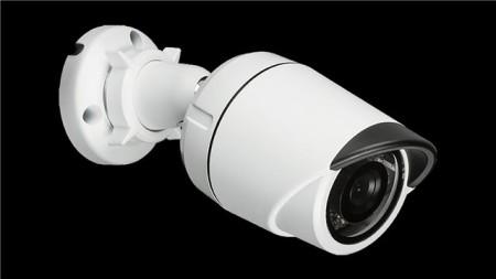 D-Link IP mrežna kamera za video nadzor DCS-4701E
