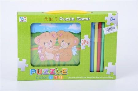 Puzzla za bojenje  24x17x3  ( 814373 )