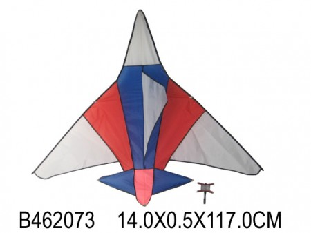 Zmaj 140x1x117cm  ( 462073 )