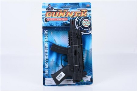 Pištolj  32x19x4  ( 356921 )