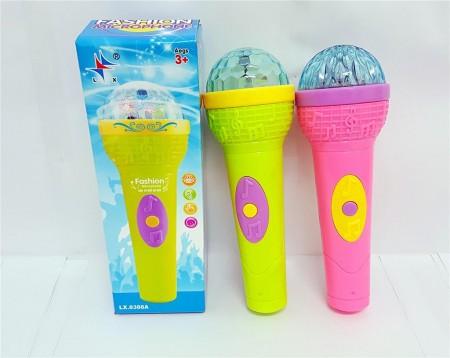 Mikrofon    ( 638811 )