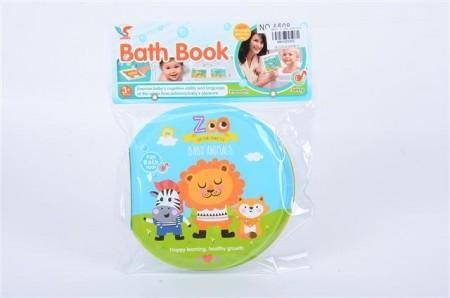 Knjižica za kupanje  14x14x2  ( 585890 )