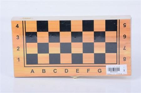 Šah  23x12x3  ( 300059 )
