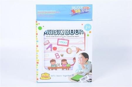 Magična knjiga  29x19x3cm  ( 937305 )