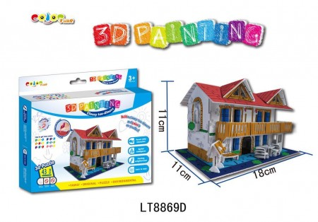 Kuća 3d ( 656433 )