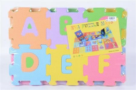 Podne puzzle Small letter 47x31x5  ( 508635 )