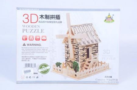 Puzzle 3D  31x23x0.5 vetrenjača ( 693056 )