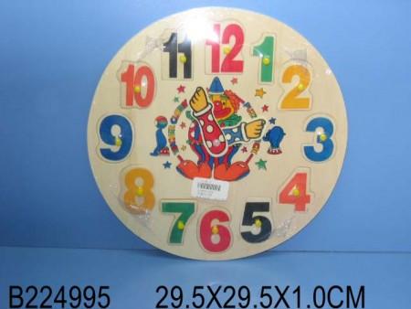 Sat slagalica 29x29x1cm  ( 224995 )