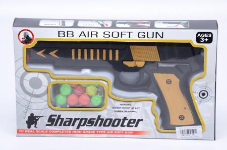 Pištolj  25x15x4  ( 625719 )