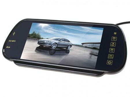 Monitor za auto/kombi 7 LCD LC-0758 BT/USB ( 00B010 )