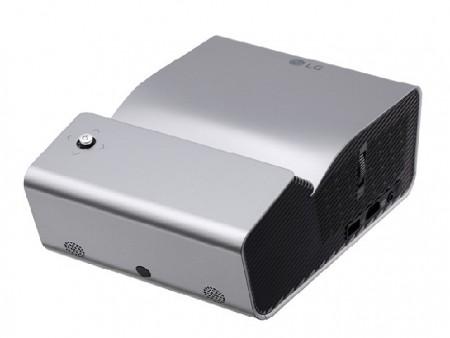 LG DLP projektor PH450UG HD
