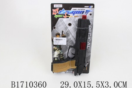Pištolj  29x15x3  ( 1710360 )