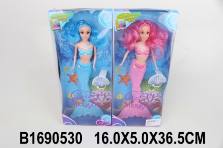 Lutka Ariel sirena  36x16x5  ( 1690530 )