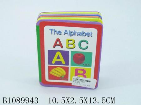 Alfabet knjižica ABC 10x2.5x13cm  ( 1089943 )