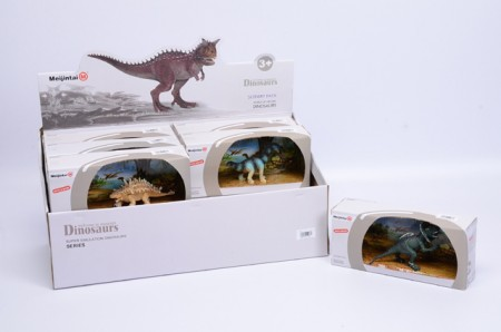 Dinosaurus 15 45x20x11/#  ( 847758 )