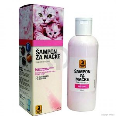 Nutri pet šampon za mačke 200ml ( 1086 )