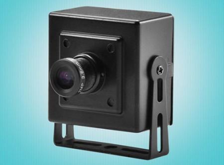Kamera Spy MSQ-720S ( 015-0243         )