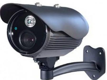 EonBoom EN-SK50A-60 Kamera Bullet 600tv 8mm ( 015-0156         )
