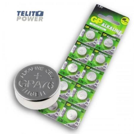 GP Alkalna baterija 1.5V A76 (LR44) ( 105 )