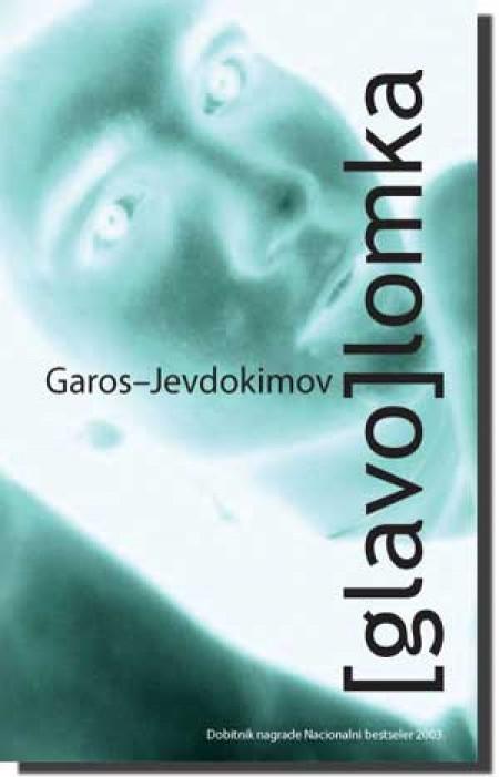 GLAVOLOMKA - Garos-Jevdokimov ( 2894 )