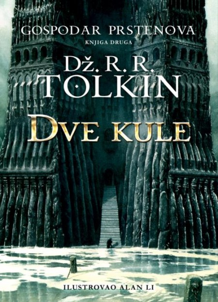 DVE KULE - Dž.R.R.TOLKIN - II knjiga - tvrd povez ( R0046 )