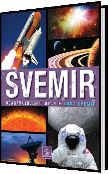 Svemir - Enciklopedija za decu ( 884 )