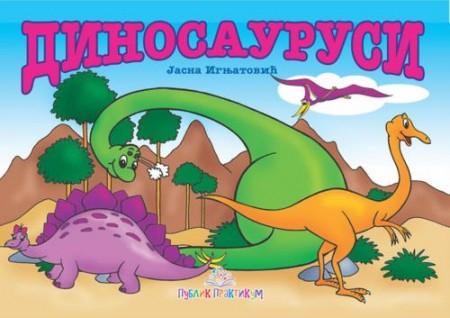 Dinosaurusi - kartonska slikovnica ( 500 )