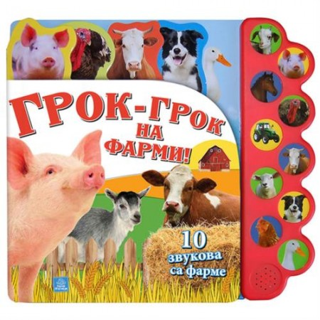 10 zvukova sa farme Grok - grok na farmi ( 860 )