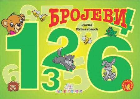 Brojevi - kartonska slikovnica ( 491 )