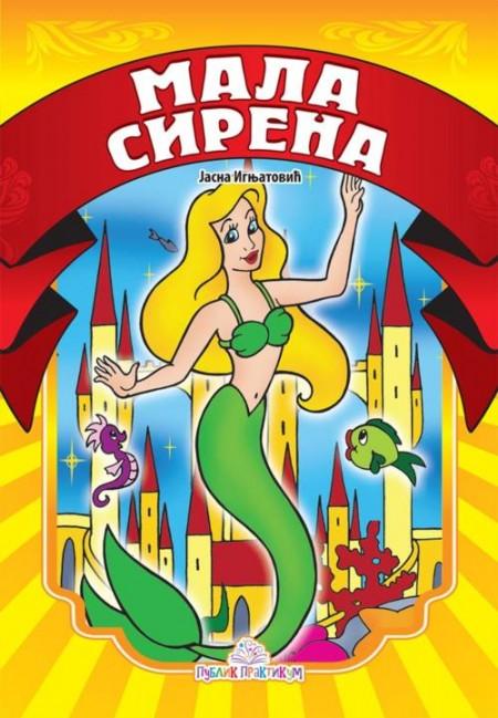 Mala sirena -broš slikovnica ( 455 )