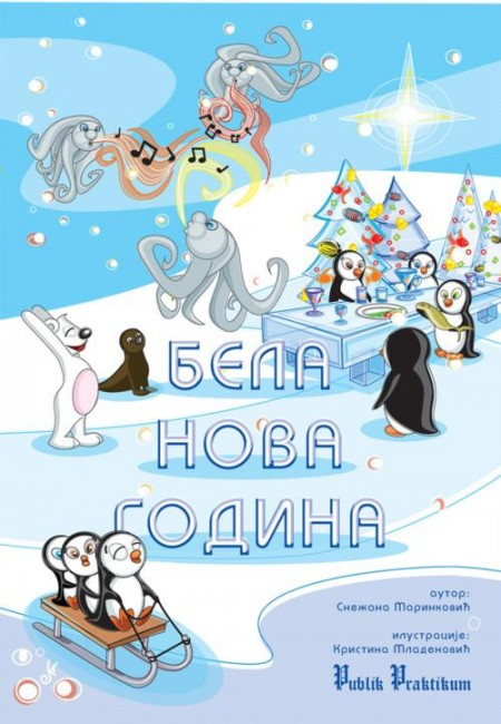 Bela nova godina ( 533 )