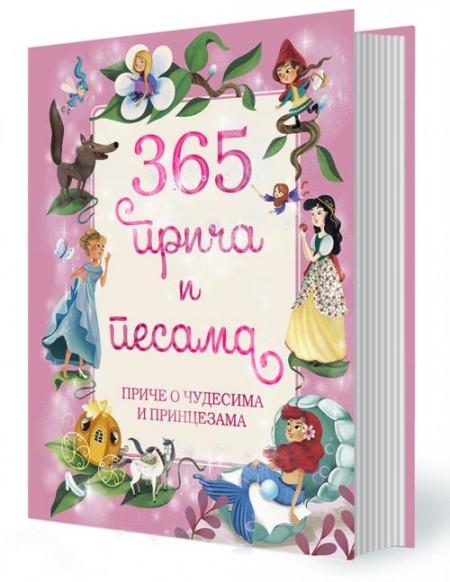 365 priča i pesama - priče o čudesima i princezama ( 930 )