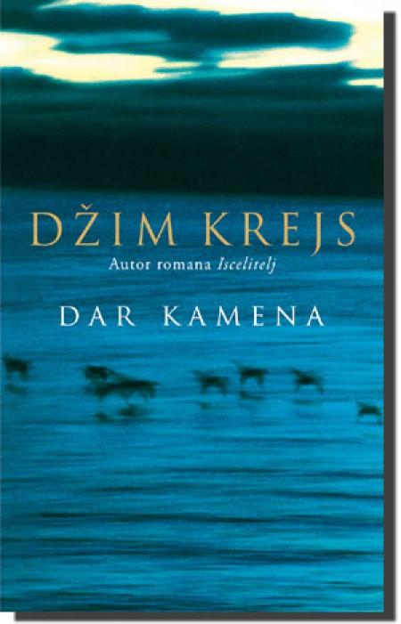 DAR KAMENA - Džim Krejs ( 2364 )