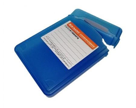 Maiwo Zaštitno Kućište za HDD 3.5disk KP002, plavo