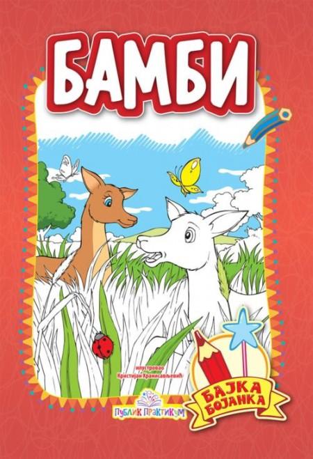 Bambi bajka bojanka ( 561 )