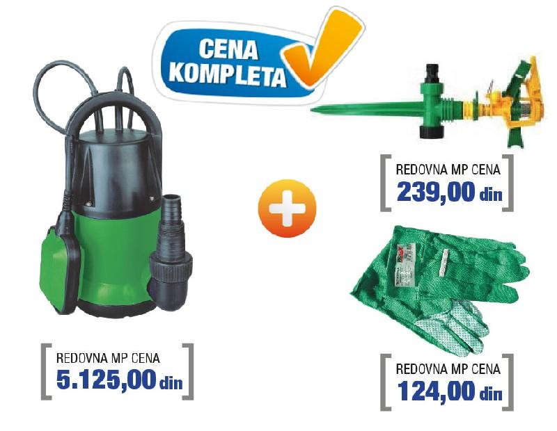 Womax pumpa potapajuća sa prskalicom W-CWP 350 ( 78035000t )