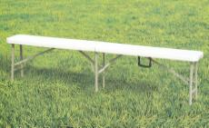 Womax klupa sklopiva 1830mm x 250mm x 400mm ( 0325158 )
