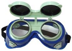 Womax naočare za zavarivanje 1 ( 0102999 )