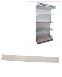 Polica za prodavnice puna leđa 1200mm x 350mm ( 70140207g )