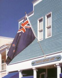 Sanic stub za zastavu fasadni 1.8m ( 70100118 )