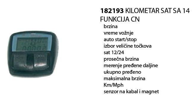 CN km sat hw sa 14 funkcija ( 182193 )